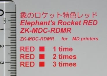 RDM370.JPG