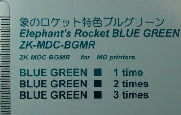 BGM370.JPG