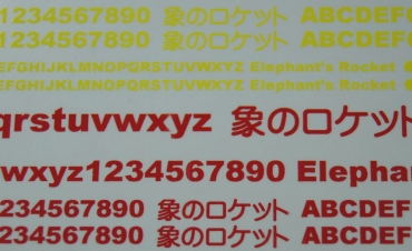 CDC28.jpg