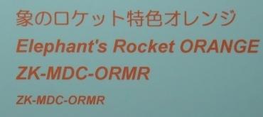 ORM3.jpg