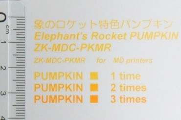 PKM2.jpg
